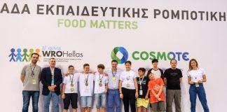 Με 12 ομάδες η ελληνική αποστολή στην Ολυμπιάδα Εκπαιδευτικής Ρομποτικής