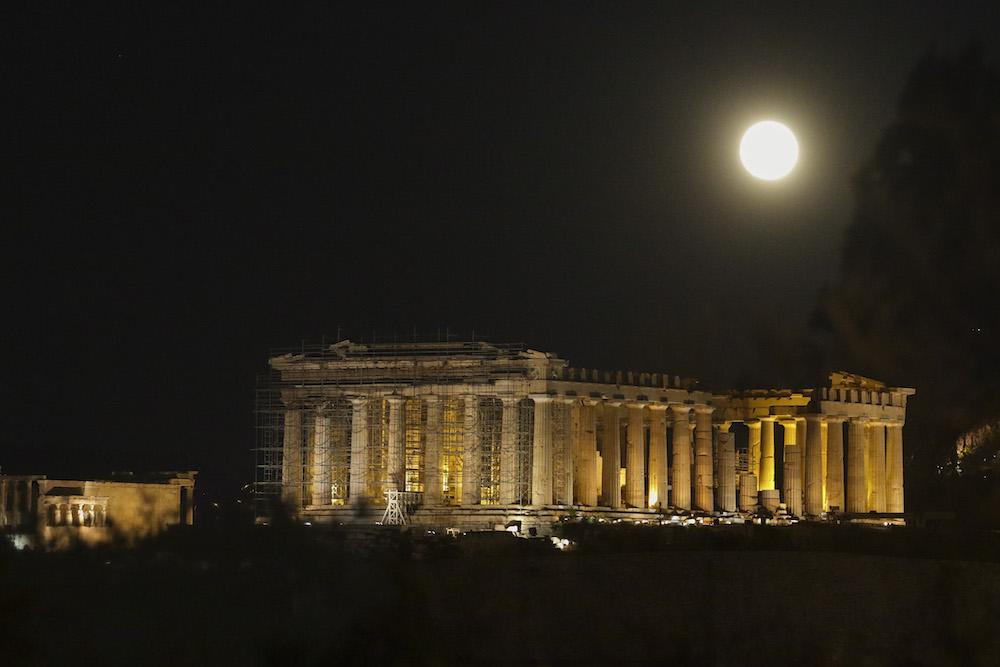 Πανσέληνος Ελλάδα