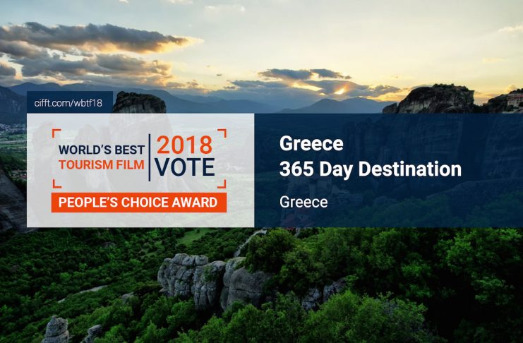 """Το """"Greece 365-Day Destination"""",διεκδικεί το Διεθνές Βραβείο Κοινού CIFFT """"People's Choice"""" 2018"""