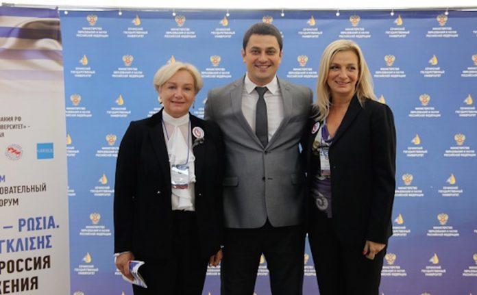 Η Πρύτανης του Πανεπιστήμιου του Σότσι, κα Galina Romanova, ο Υπουργός Τουρισμού, Θερέτρων και Ολυμπιακής Κληρονομιάς της Περιφέρειας Κράσνονταρ, κ. Χριστοφόρ Κωνσταντινίδης, και η αντιπρόεδρος του ΕΟΤ και υπεύθυνη του «Έτους Τουρισμού Ελλάδας- Ρωσίας», κα Αγγελική Χονδροματίδου.