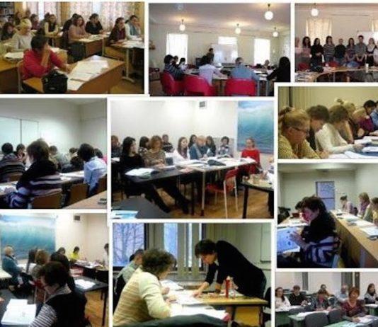 ΚΕΠ, Γυμνάσιο ΕΛΛΑΔΑ, Μόσχα