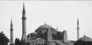 Στη Στουτγκάρδη η έκθεση «Η Κωνσταντινούπολη των Jean Pascal Sebah & Polycarpe Joaillier (1890-1900) από την Τρικόγλειο Βιβλιοθήκη του ΑΠΘ»