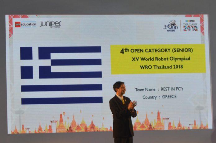 Τέταρτες στον κόσμο 2 ελληνικές ομάδες στην φετινή Ολυμπιάδα Εκπαιδευτικής Ρομποτικής