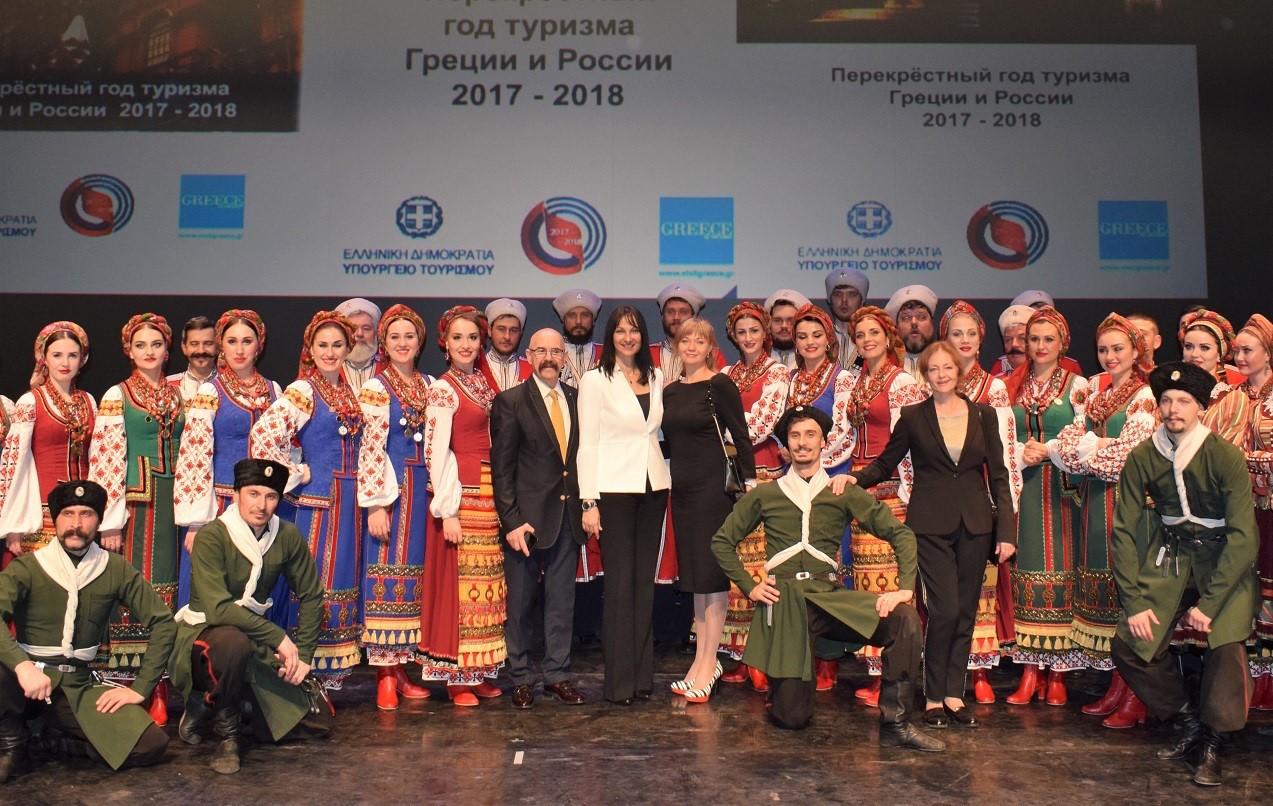 Εκδήλωση στο  Μέγαρο Μουσικής.  Επίσημη λήξη του Αφιερωματικού  Έτους Τουρισμού Ελλάδας- Ρωσίας 2017-2018.