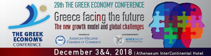 Ελληνο-Αμερικανικό Εμπορικό Επιμελητήριο, «Η Ωρα της Ελληνικής Οικονομίας»