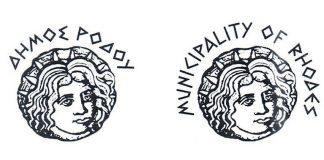 Ο θεός Απόλλωνας Ηλίου επίσημο έμβλημα του δήμου Ρόδου