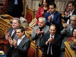 Βουλή Συμφωνία των Πρεσπών