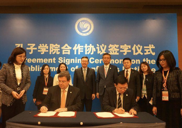 Τελετή υπογραφής του Συμφώνου Ίδρυσης Ινστιτούτου «Κομφούκιος» στο ΑΠΘ