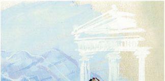 """Ηλία Γκρή """"Σαν άλλος Οιδίποδας"""" εκδόσεις ΓΚΟΒΟΣΤΗ βιβλιοπωλείο ΕΠΙ ΛΕΞΕΙ"""
