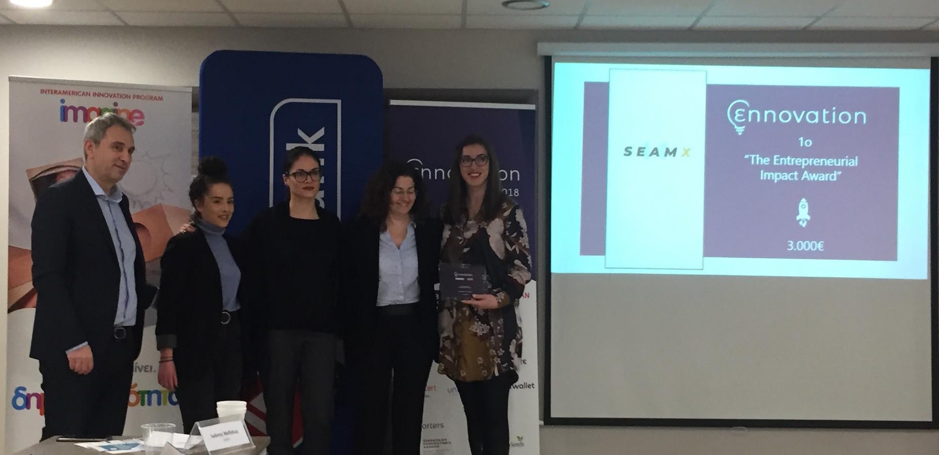 O Αναπληρωτής Καθηγητής του Τμήματος Επιστήμης Φυσικής Αγωγής και Αθλητισμού του ΑΠΘ (Σέρρες),  Νικόλαος  Θεοδωράκης, και  μέλη της  ομάδας SEAMX Ennovation 2018