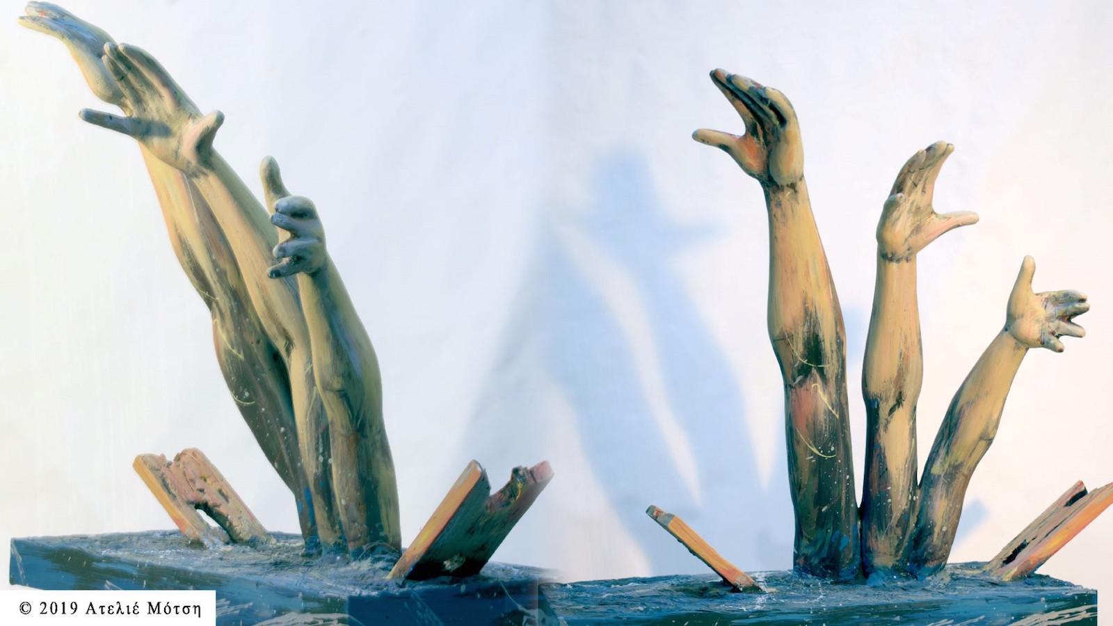 Μότσης Γιάννης «Δελτίο Τέχνης στη Νοηματική Γλώσσα» ΙΔΡΥΜΑ ΕΙΚΑΣΤΙΚΩΝ ΤΕΧΝΩΝ ΤΣΙΧΡΙΤΖΗ