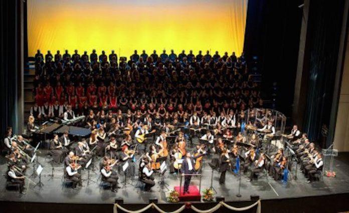 Συμφωνική Ορχήστρα Νέων Ελλάδος