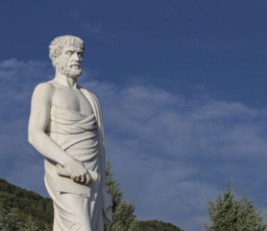 Αριστοτέλης