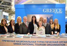Στο κεντρικό περίπτερο του ΕΟΤ, η Υπουργός Τουρισμού Έλενα Κουντουρά, ο Πρέσβης της Ελλάδας Ανδρέας Φρυγανάς, η αντιπρόεδρος του Δ.Σ. του ΕΟΤ Αγγελική Χονδροματίδου, ο προιστάμενος ΕΟΤ Ρωσίας & ΚΑΚ Πολύκαρπος Ευσταθίου και στελέχη του ΕΟΤ