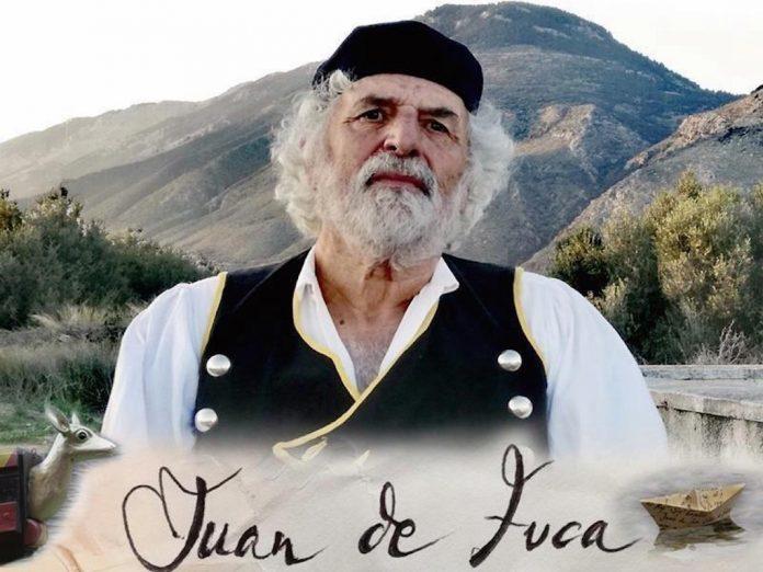 Ιωάννης Φωκάς