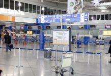 Αεροδρόμιο Αθηνών