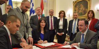 Υπογραφή της Κοινής Δήλωσης για την ίδρυση του Οργανισμού ISTO for P&P στη Βηρυτό από τους Υπουργούς Εξωτερικών της Ελλάδας, κ. Γιώργο Κατρούγκαλο, της Κύπρου κ. Νίκο Χριστοδουλίδη, και Λιβάνου κ. Gebran Bassil.