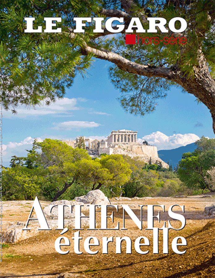 Le Figaro «Αιώνια Αθήνα»