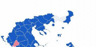 Ευρωεκλογές 2019