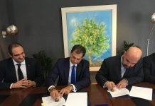 Υπογραφή Μνημονίου Τουρισμού ΕΛΣΤΑΤ