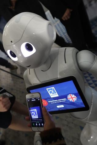 Ρομπότ Pepper στο Διεθνή Αερολιμένα Αθηνών (ΔΑΑ)