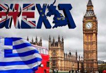 Brexit Ελλάδα