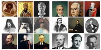 Οι Έλληνες στην ιστορία της Ρωσίας