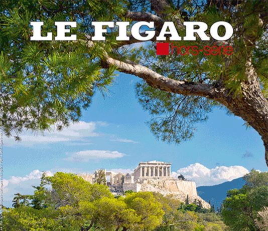 Le Figaro «Αιώνια Αθήνα»
